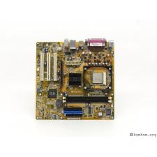 P4S800-MX