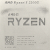 B450M-S2H  + Ryzen 3 2200G